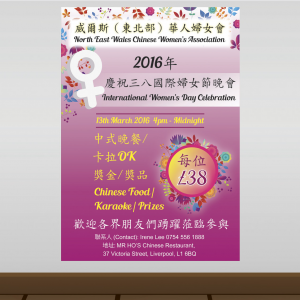 130gsm Low Gloss Posters